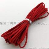 DIY韓國絨皮繩線帶鹿皮繩超纖皮繩廠家批發