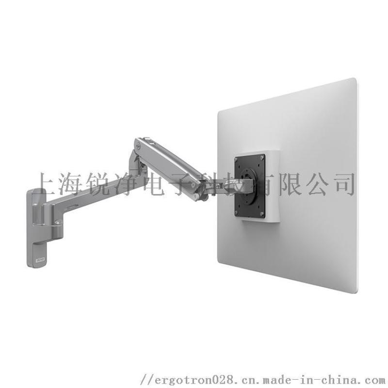 Ergotron45-505-026显示器挂墙支架