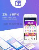 手机app开发 手机应用软件开发行业app开发方案