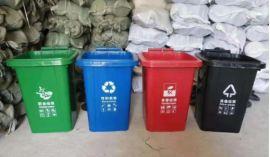 西安垃圾分类 公共环卫垃圾桶