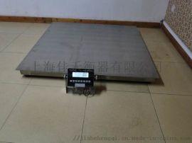 5吨防爆地磅,不锈钢防爆电子平台秤