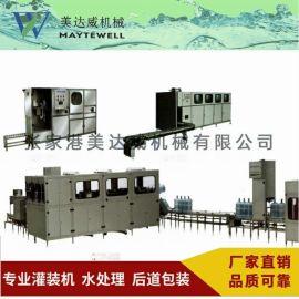 **桶装生产线反渗透纯水设备加工定制