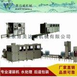優質桶裝生產線反滲透純水設備加工定製