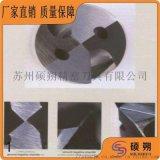 蘇州專業磨損鎢鋼鑽頭修磨塗層廠家