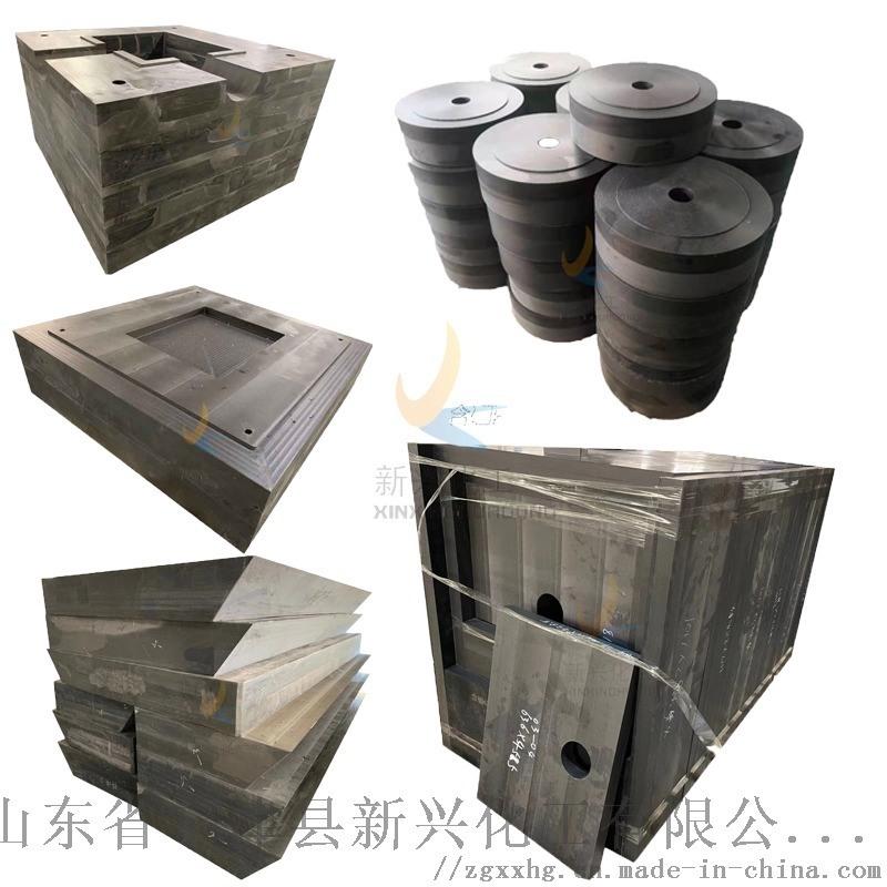 含硼聚乙烯手套箱室板牆生產工廠
