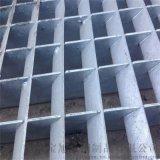 围栏用菱形钢格栅专业厂家