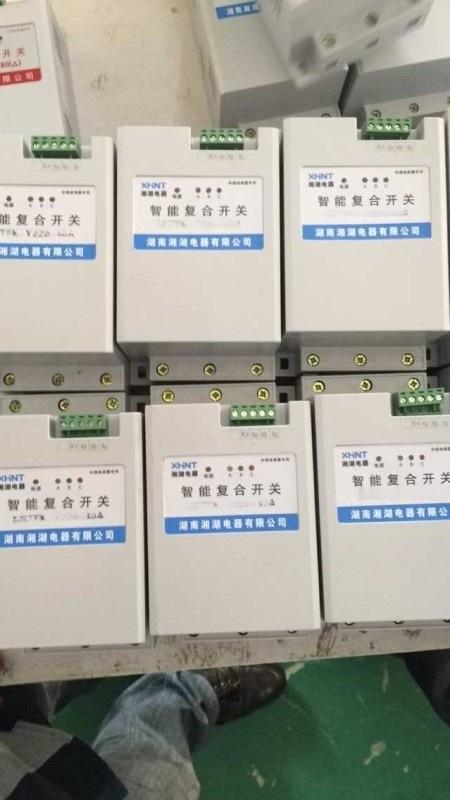 湘湖牌CT过电压保护器说明书PDF版