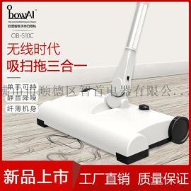 欧堡手推式扫地机充电款家用清洁机干湿吸尘器两用
