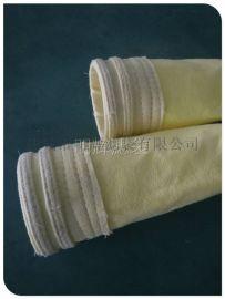 铅冶炼厂高温除尘布袋