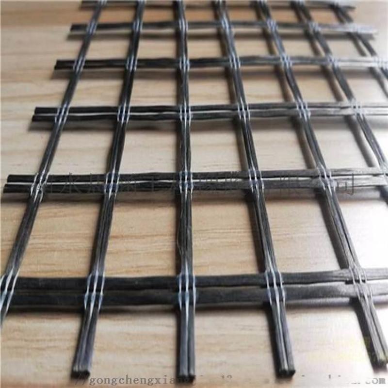 玻纤土工格栅 单向土工格栅 土工格栅 定做格栅