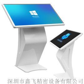 自助查询机43寸触摸一体机液晶显示器智能触摸屏定制