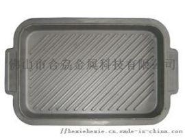 铝合金压铸烤盘定制加工
