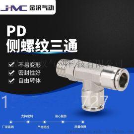 气动快接不锈钢侧螺纹T型快插三通气管装好快速接头