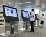 广西老司机工业显示设备,三江55寸触摸一体机厂家