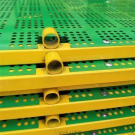 层建筑爬架网 防护镀锌金属板圆孔冲孔网蓝色孔板金属