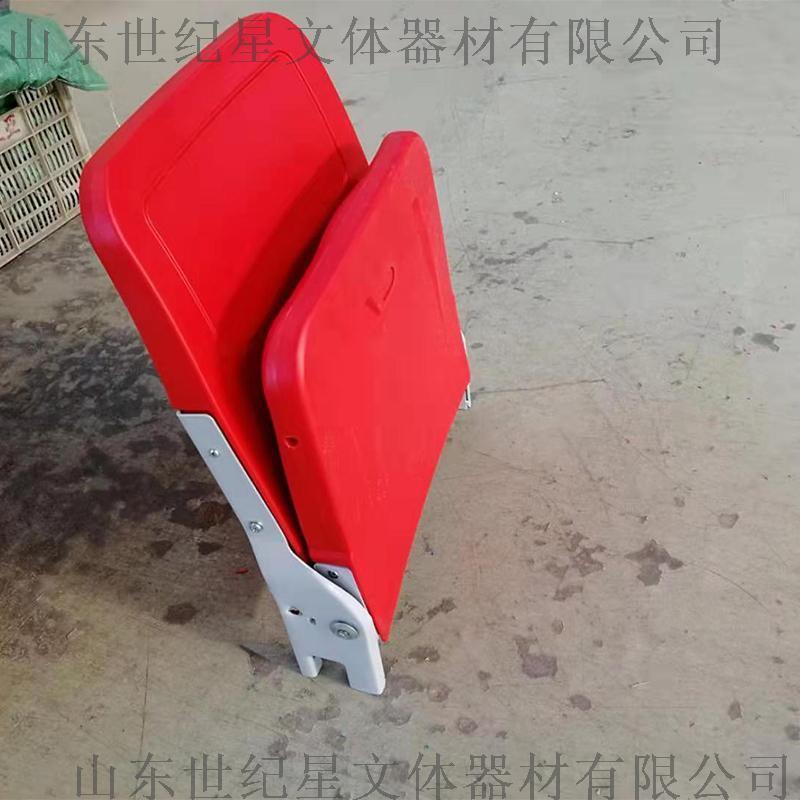体育馆看台座椅 后置式翻板座椅 室内外中空吹塑座椅