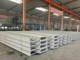厂区电缆桥架,厂区电缆线槽,厂区电缆槽盒