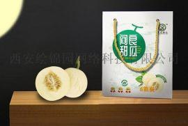 西安苹果礼盒_苹果包装纸箱_苹果包装盒定制