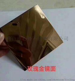 304不锈钢平板 厂家直销不锈钢