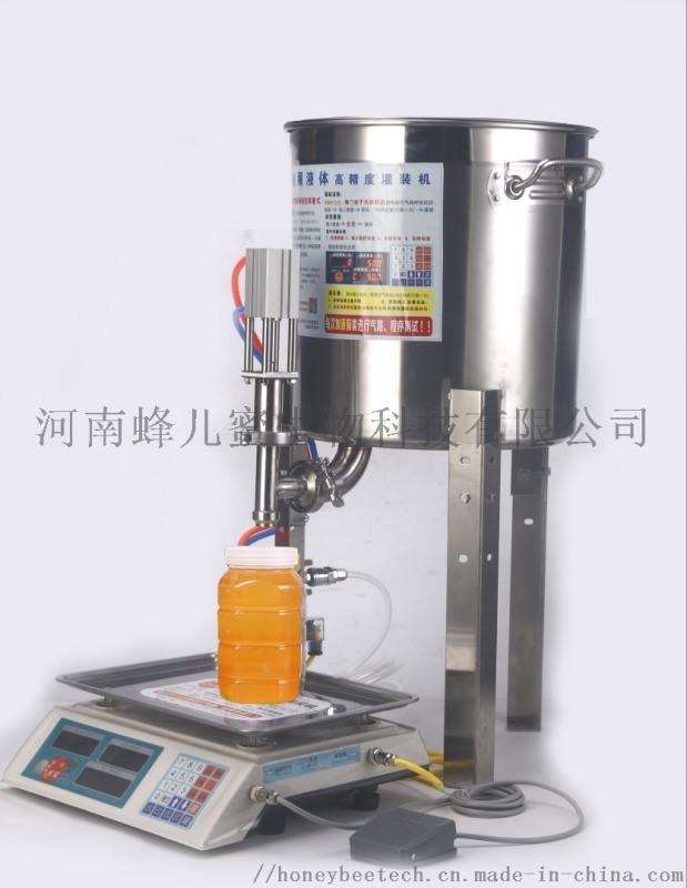不锈钢液体蜂蜜灌装机器