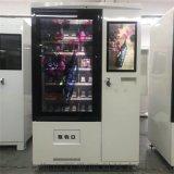 自動售貨機紅酒白酒無人自助販賣機商用升降售貨機