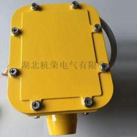 撕裂开关原理ZL-B-II-1000纵向撕裂检测器