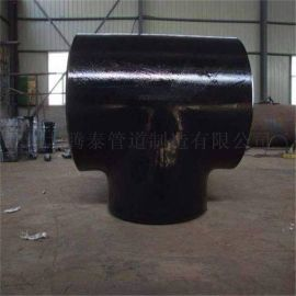 碳钢无缝三通 大口径三通