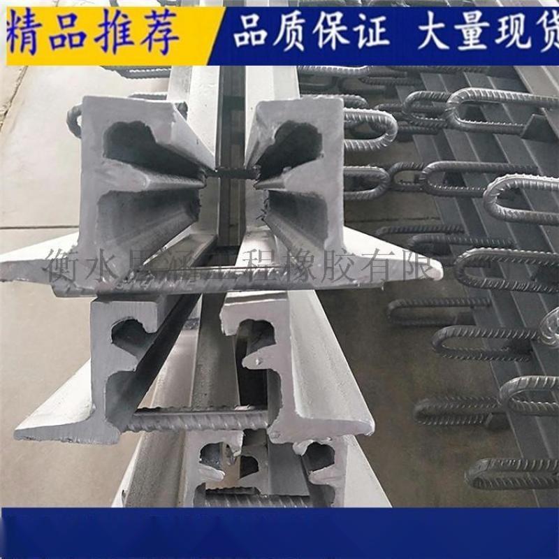 思涵 E80型伸縮縫 瀝青木屑板 GQFE型伸縮縫