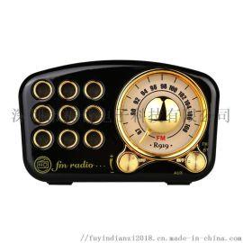 厂家直销复古蓝牙音箱便携式FM收音机户外礼品