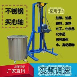 油漆油墨分散机 2.2kw液体小型高速电动分散机