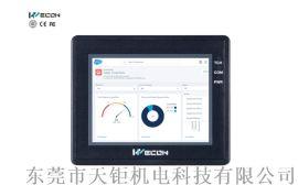 维控3.5寸通用人机界面 LEVI2035T