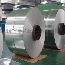 A3003拉伸铝板 0态铝带 氧化铝板 铝卷带