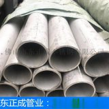 福建非標厚壁304不鏽鋼流體管76*4廠家定做