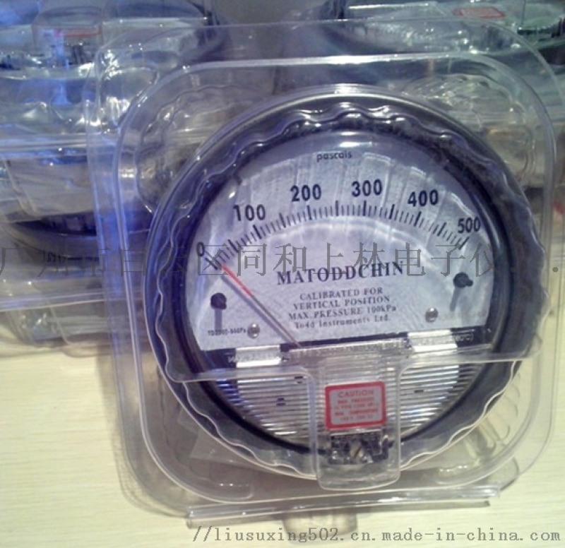 0-500pa圆形微压差表 机械气体微压差表