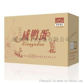 设计纸盒包装 纸箱搬家 订做纸箱 包装纸箱生产厂家