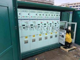 10KV高压环网柜一进四出,六出带隔离开关