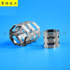 厂家直销八四内弧环金属散堆填料不锈钢内弧环