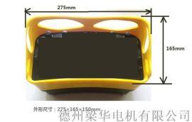 求购工程用大塑料遥控器外壳