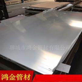 宝钢0Cr19Ni9不锈钢板 不锈钢镜面板
