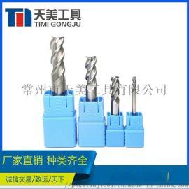 硬质合金刀具 3刃铝用刀 合金铣刀 加工铝合金