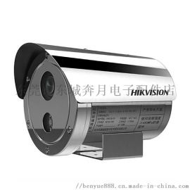 海康威视DS-2XE6242F-IS-400万红外防爆筒型网络摄像机