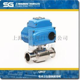 电动卫生级球阀,直通/三通卫生级电动球阀