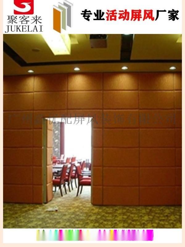 中山办公室活动屏风,折叠门,移动屏风,玻璃折叠门