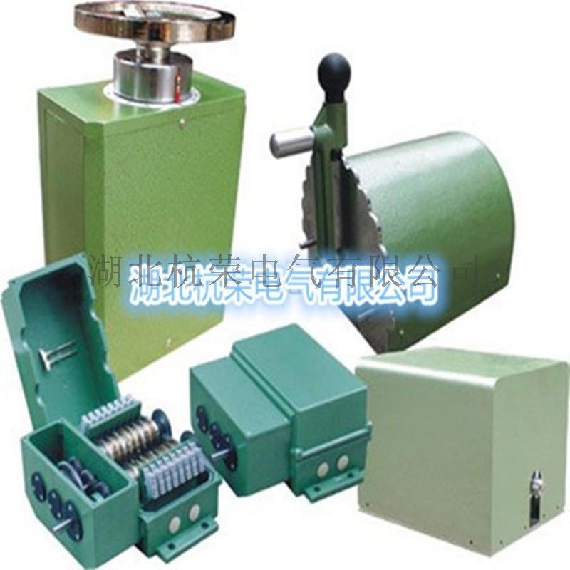 OTDH3-A1轧钢机用电子主令控制器