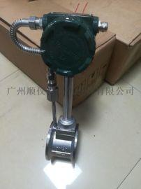 专业自动化气体测量仪表仪器