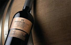 西班牙红酒进口珠海报关关税