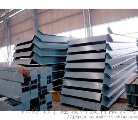 钢结构广告牌,钢结构建筑加工安装