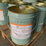 25KG鐵桶浸泡式阿普達APD積碳清洗劑UC-V205