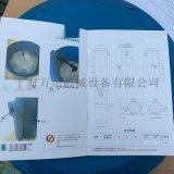 SEP 1800 ST阿普達APUREDA高效冷凝水淨化器51立方處理量
