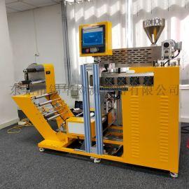 多层共挤 单螺杆流延机 ABA淋膜机